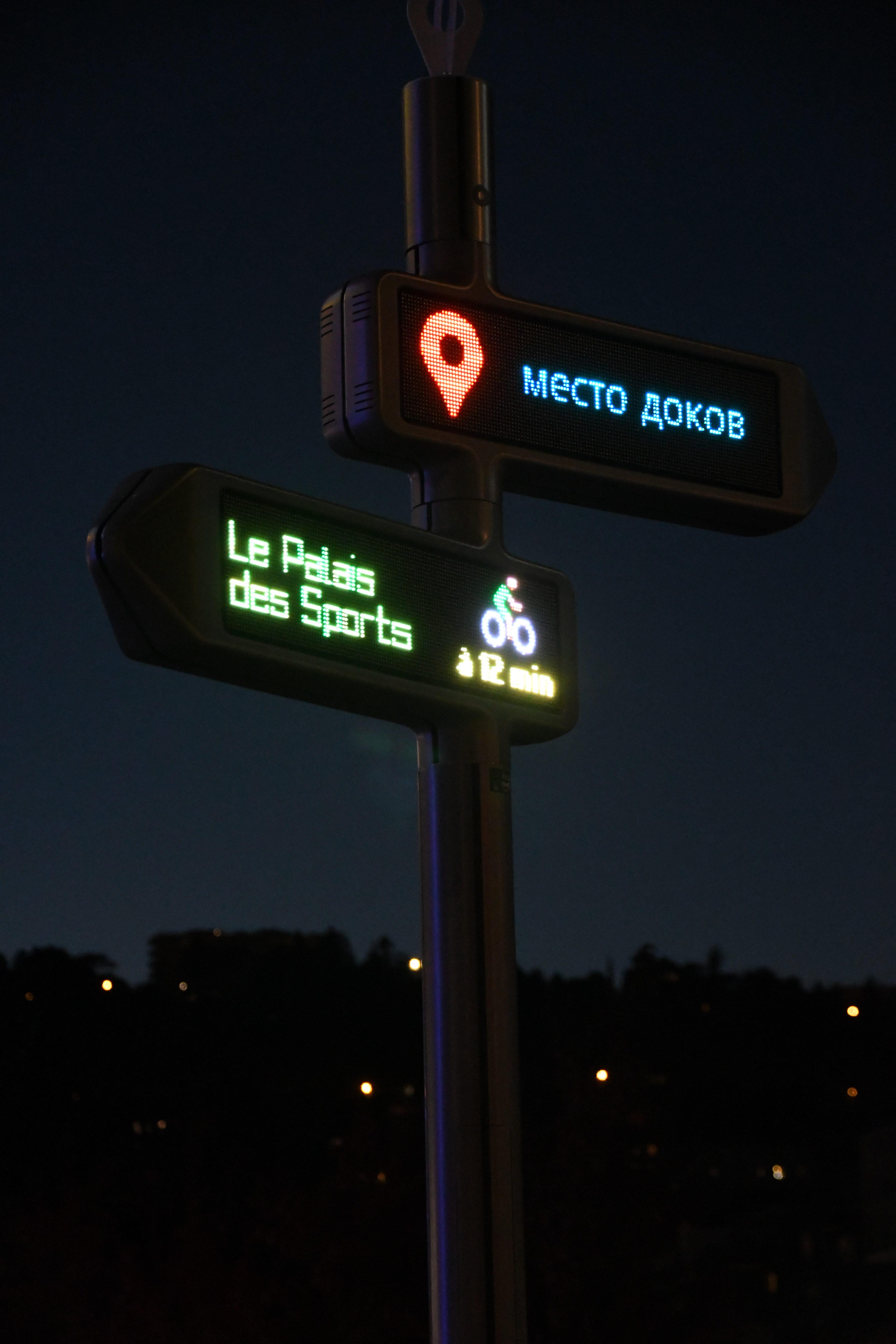 <strong>La Métropole de Lyon,</strong> terrain d'expérimentation pour iGirouette® et les usages Smart City.